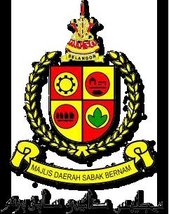 Job Vacancies 2013 at Majlis Daerah Sabak Bernam