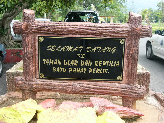 Job Vacancies 2013 at Perlis Snake and Reptile Farm