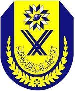Job Vacancies 2013 at Kolej Universiti Islam Sultan Azlan Shah (KUISAS)