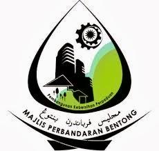 Job Vacancies 2014 at Majlis Perbandaran Bentong