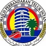 Job Vacancies 2014 at Majlis Perbandaran Teluk Intan (MPTI)