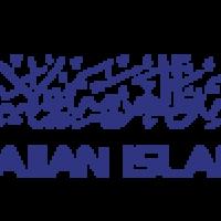 Career At Kolej Pengajian Islam Johor Marsah Jawatan Kosong 2020 Job Vacancies 2020