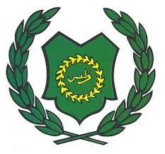 Job Vacancies 2015 at Kerajaan Negeri Perlis