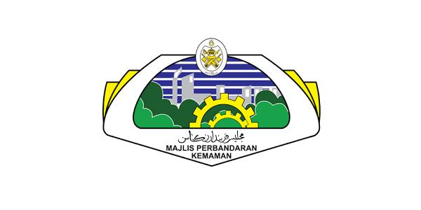 Job Vacancies 2015 at Majlis Perbandaran Kemaman