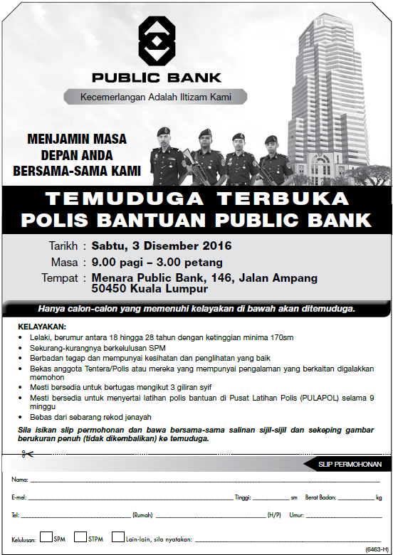 polis-public-bank