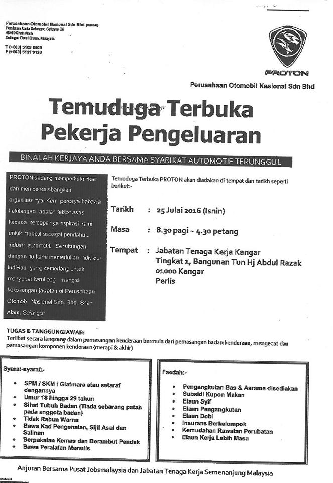Job Vacancies 2016 at Proton Holdings Berhad (PROTON ...
